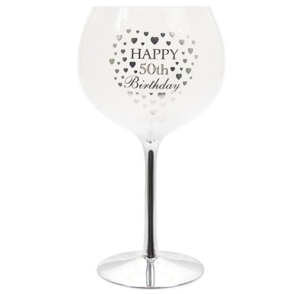 HAPPY 50TH GIN GLASS